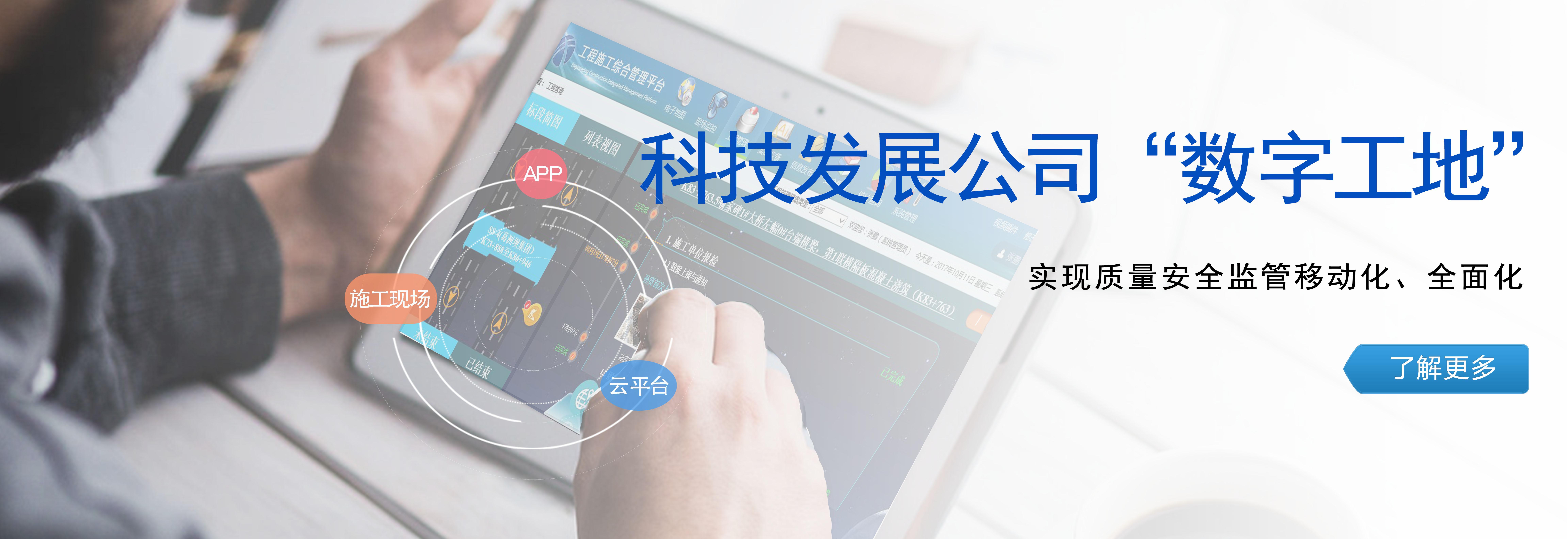 亚洲城ca88手机版科技发展有限公司
