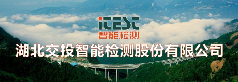 亚洲城ca88手机版智能检测公司
