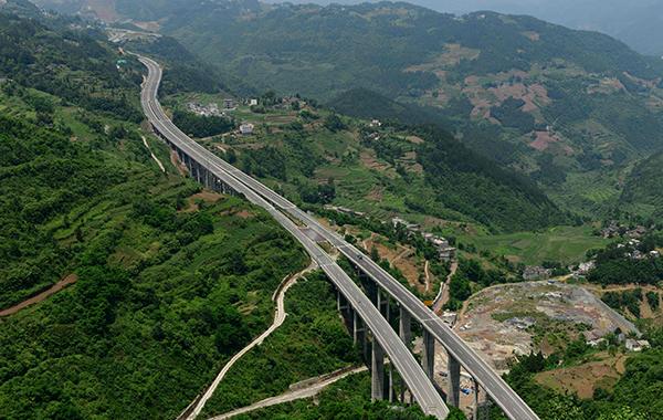 宜昌至巴东(鄂渝界)高速公路