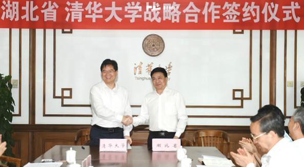 集团公司与清华控股公司签署合作备忘录
