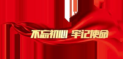 鸿胜国际备用网址